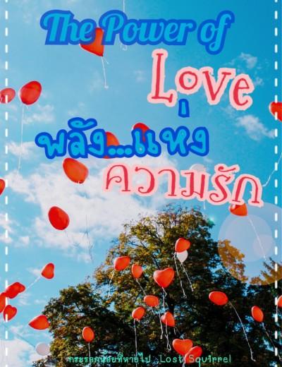 The Power of Love พลัง...แห่งความรัก