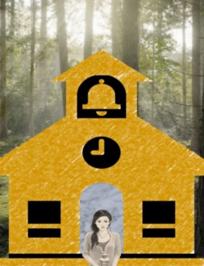 เรือนกาญจนา Golden House